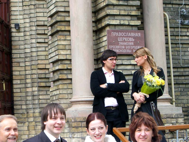 M, P and the wedding party outside the church