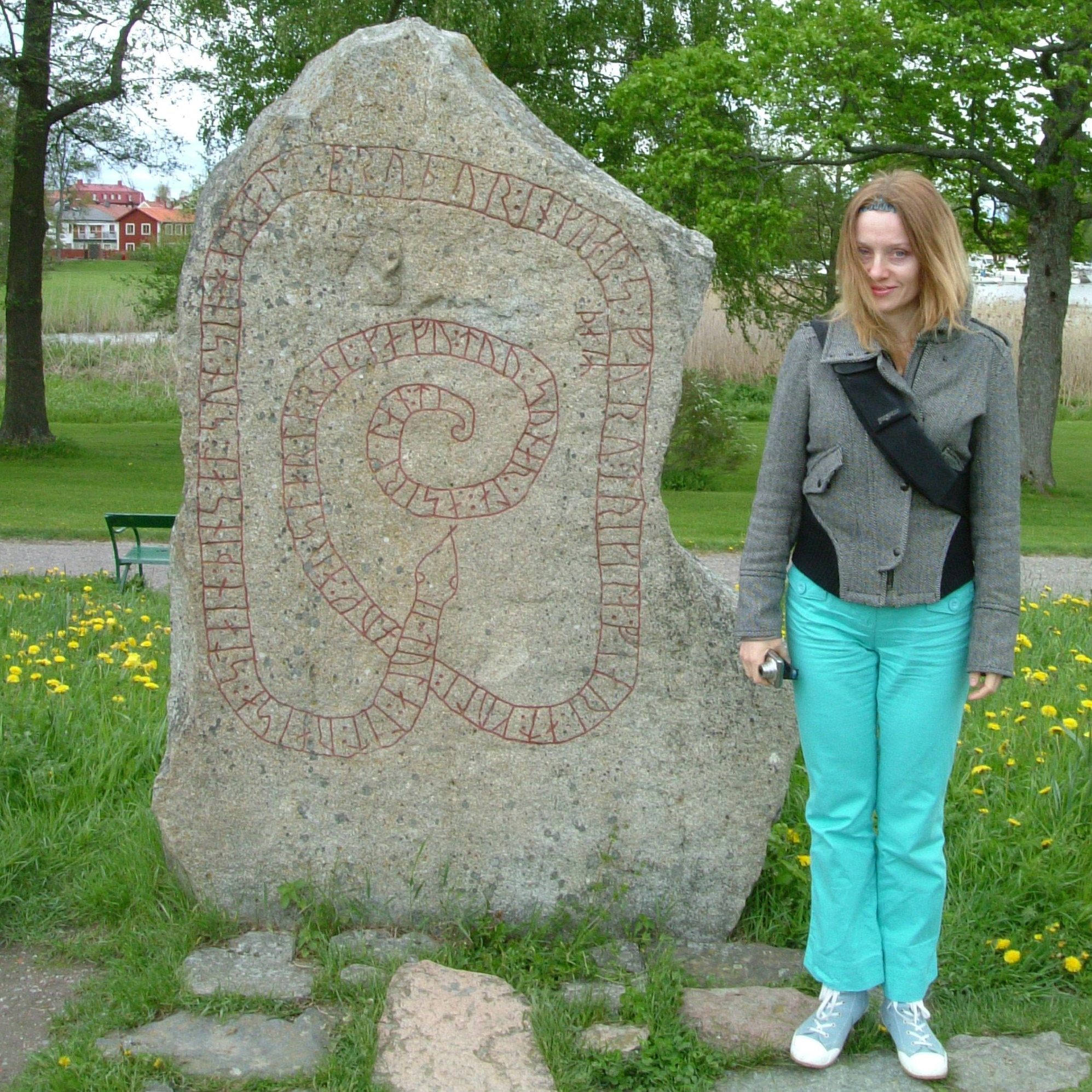 A stone with a snake inscribed by runes at the Gripsholm castle